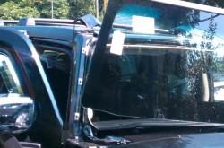 Auto Glass Replacement La Mirada